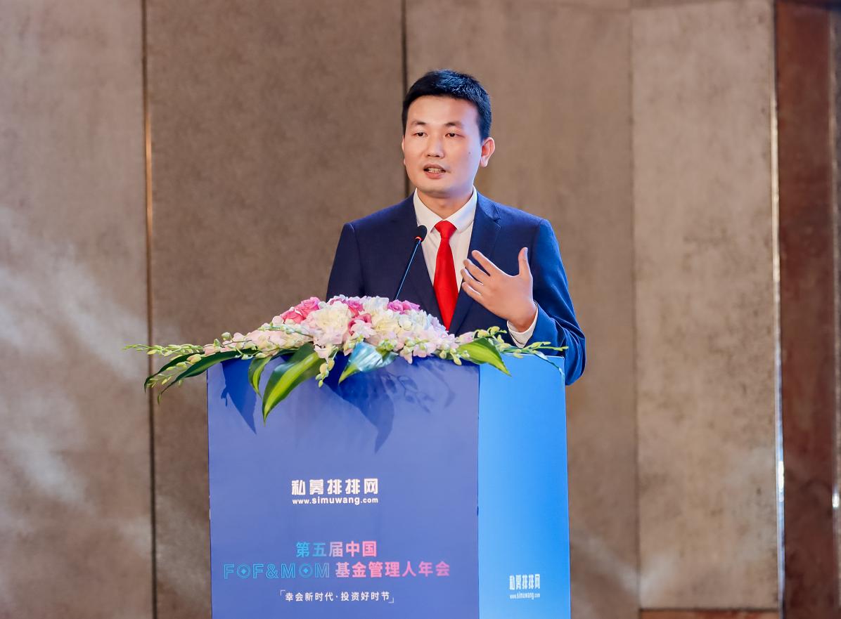 """""""从生活中挖掘牛股,全方位解读行业与公司""""记录潮金投资创始人刘跃,在第五届中国FOF&MOM基金管理人年会主题演讲"""